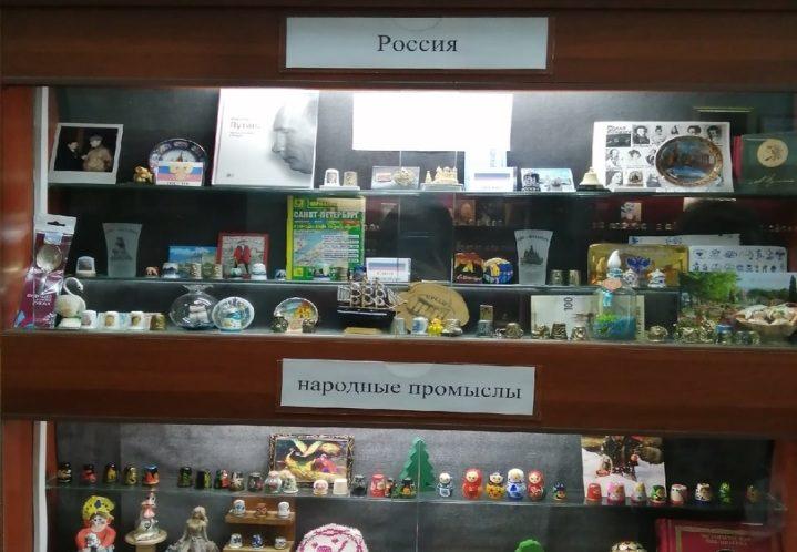 Экскурсия в Музей напёрстков