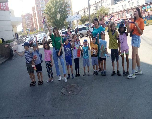 Культурно-реабилитационное мероприятие, посвященное дню Государственного флага Российской федерации.